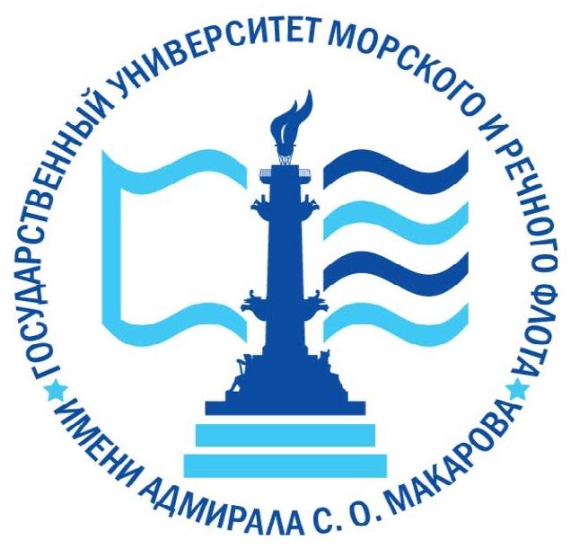 """ФГБОУ ВО """"ГУМРФ имени адмирала С.О. Макарова"""" приглашает на обучение"""