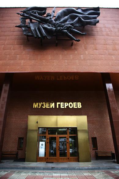ГБУК «Музей-панорама «