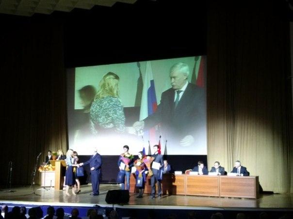 XX Ассамблея молодых ученых