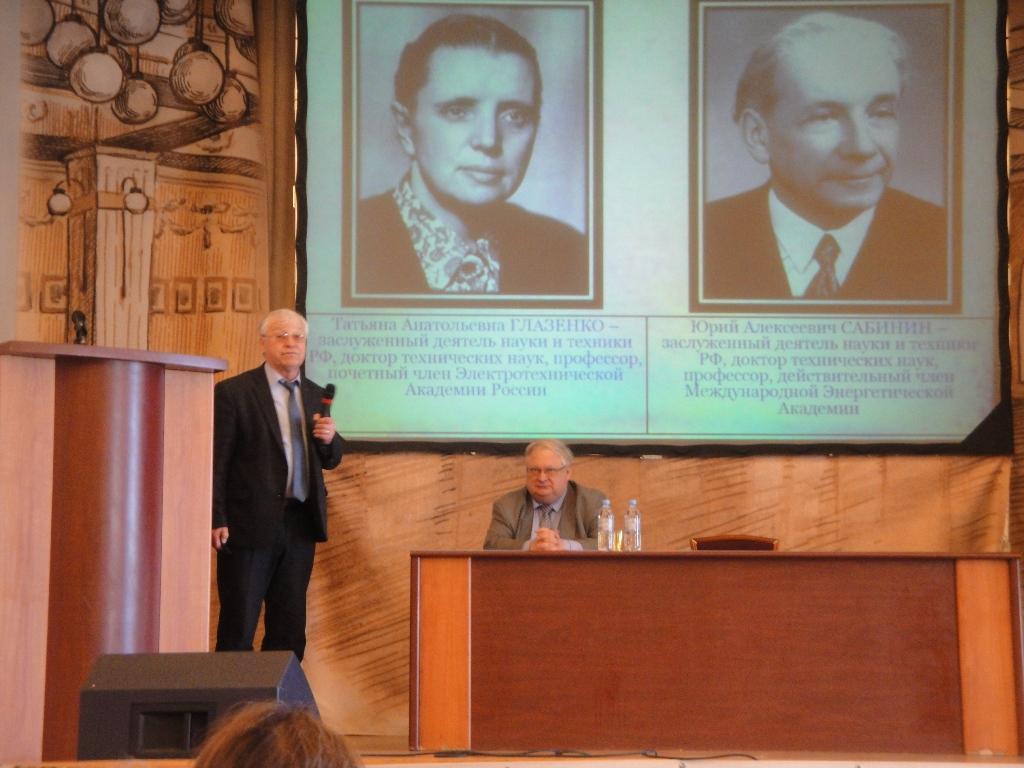 20 апреля представители ГУМРФ приняли участие в конференции «95 лет отечественной школе электропривода»