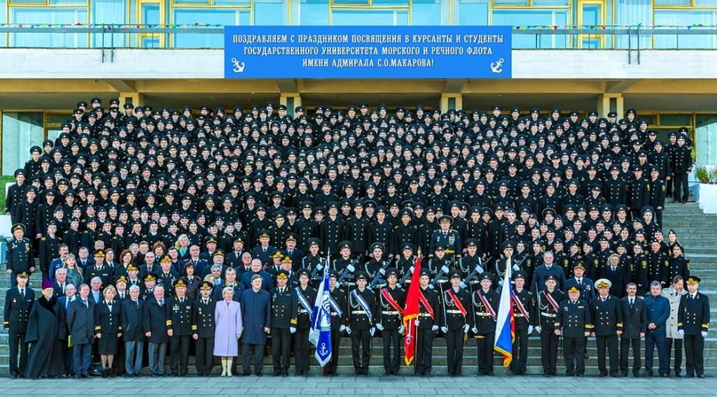 7 октября состоится торжественная церемония посвящения в курсанты первокурсников Института «Морская академия» и Колледжа ГУМРФ