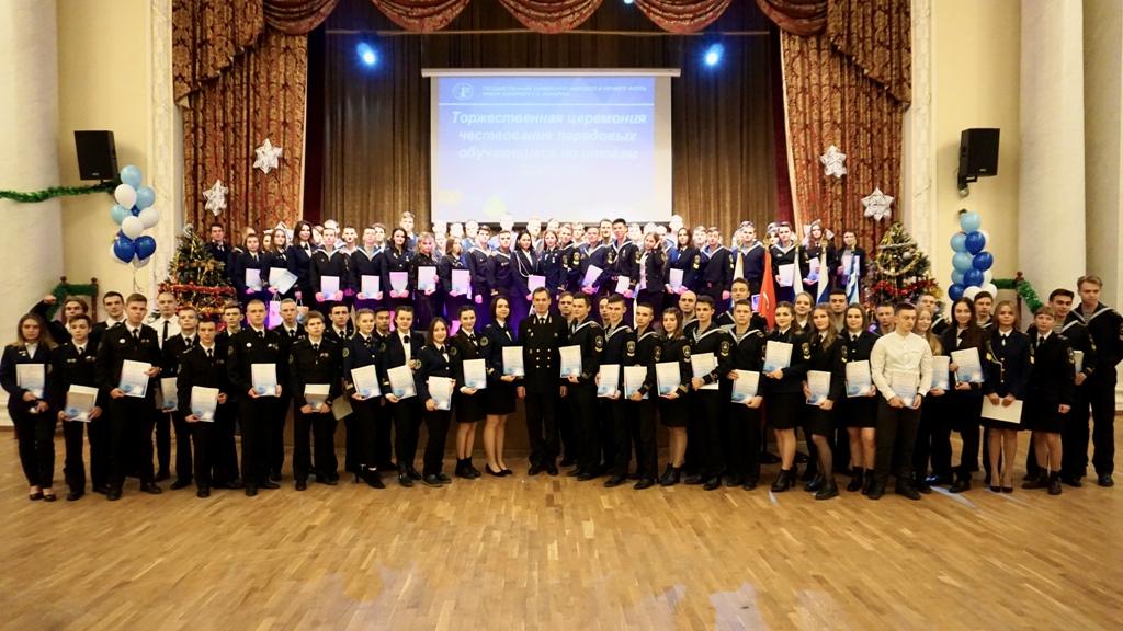 Церемония чествования передовых курсантов и студентов  ГУМРФ имени адмирала С.О. Макарова по итогам 2019 года