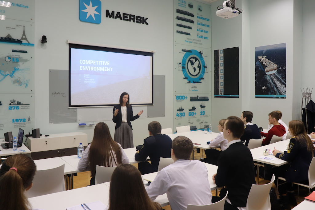 «Maersk Shipping Education 2.0»