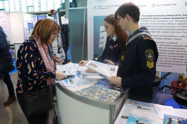 Представители ГУМРФ на II Санкт-Петербургском международном научно-образовательном салоне