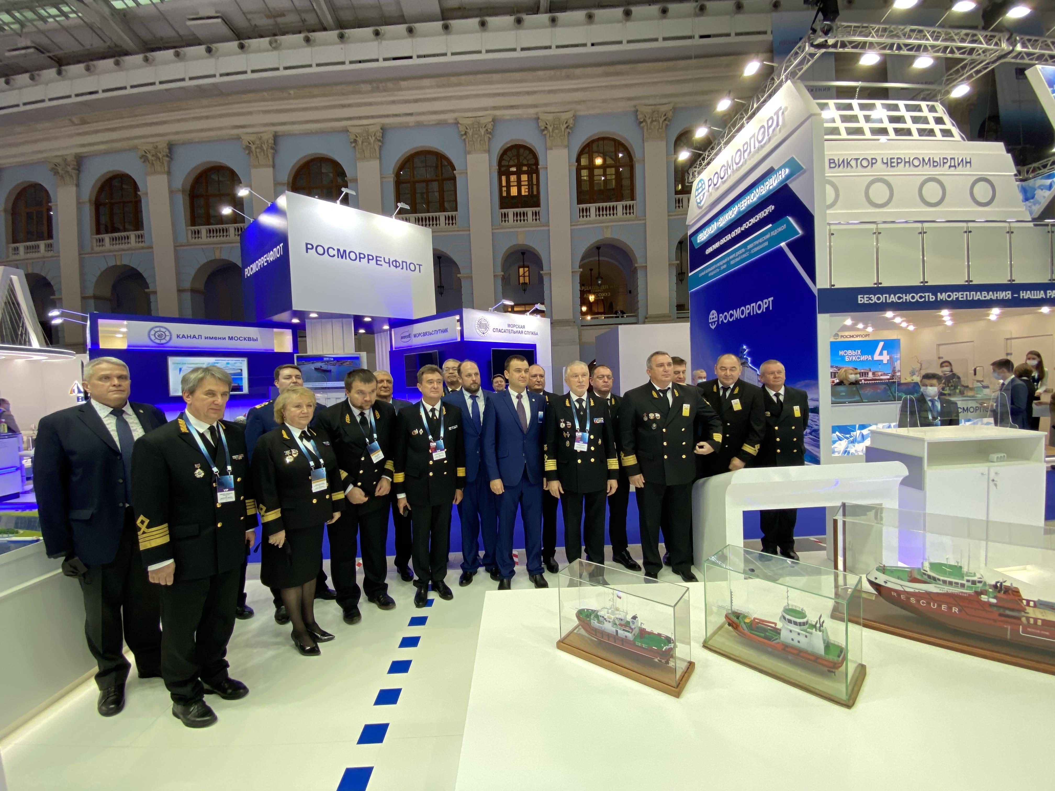 ГУМРФ на совещании Ассоциации ректоров транспортных вузов России и Китая