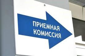 Старт приемной кампании в ФГБОУ ВО «ГУМРФ имени адмирала С.О.Макарова»