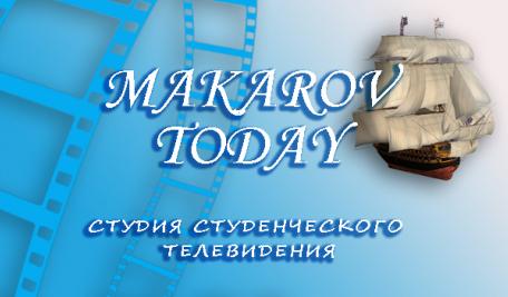 Онлайн-награждение сотрудников ГУМРФ к профессиональному празднику