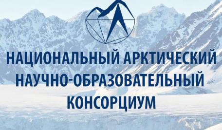 Онлайн-курс «Изменение климата: проблемы и риски»