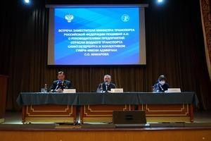 Заместитель министра транспорта встретился с коллективом ГУМРФ им. адмирала С.О. Макарова