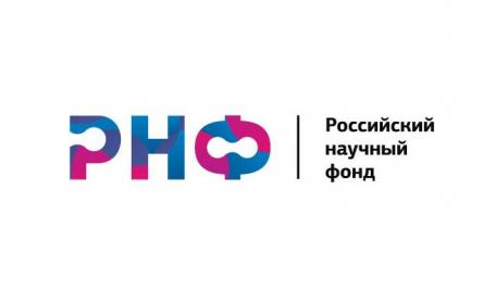 Премия Президента РФ в области науки и инноваций для молодых ученых