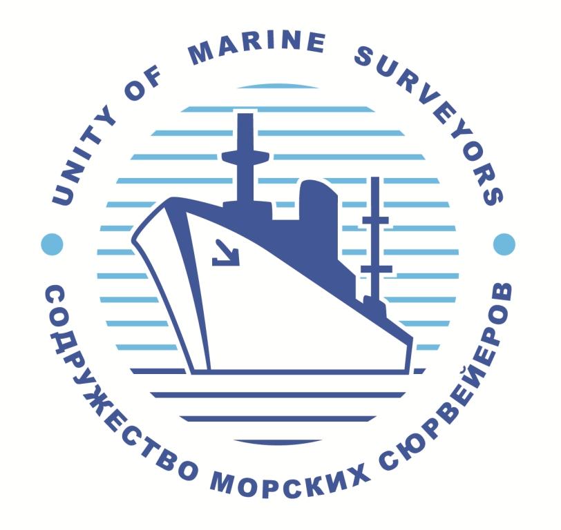 Содружество морских сюрвейеров
